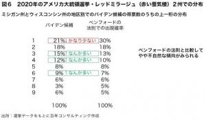 Suzukisan20201113_3_20201113165401